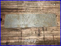 Vintage Old Oscar Rye Bourbon Embossed Metal Advertising Sign 20